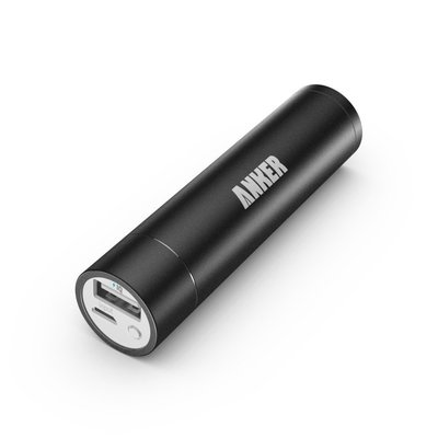 Lipstick-Sized Portable Charger External Battery Power Bank